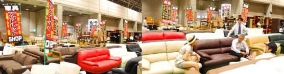 アウトレット家具を購入